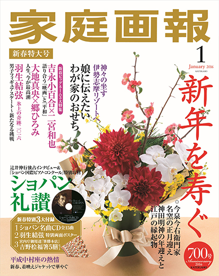 151113_cover_01