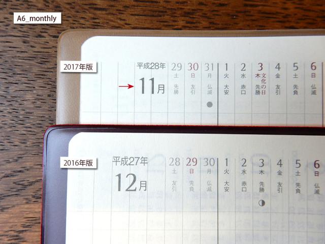 1617_hikaku_01