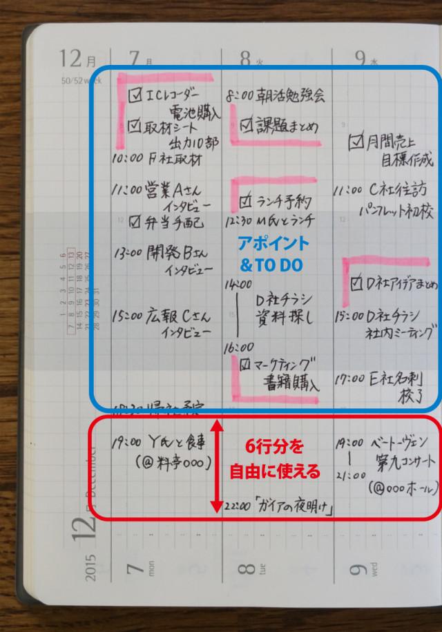 tate main weekly2