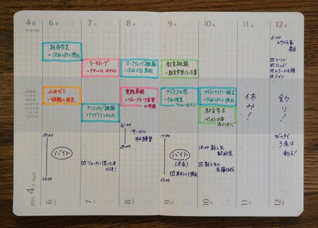 student_c week
