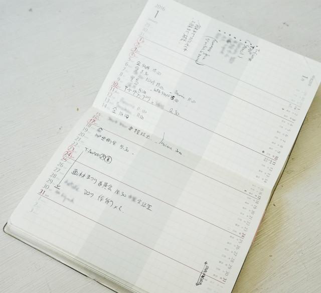 DSC05242_3