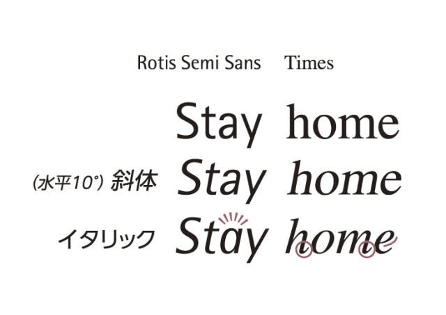 stayhome_01-01